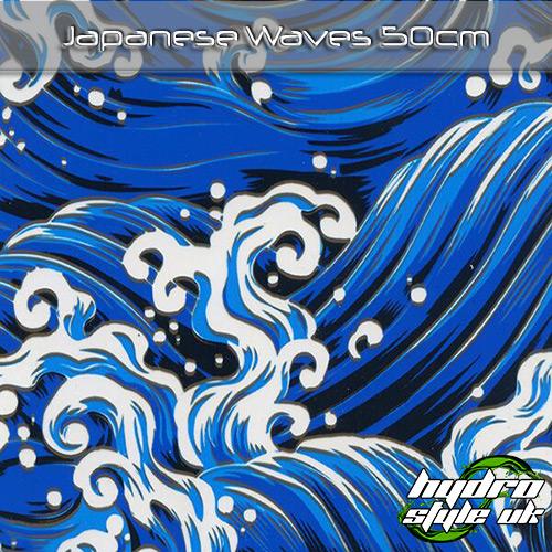 Japanese Waves Waves Hydrographics Film UK